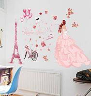 Наклейка виниловая Девушка в Париже, фото 1