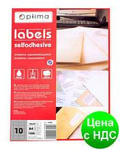 Этикетки самоклеющиеся Optima 10шт. 105x57 мм, А4 100 листов O25105