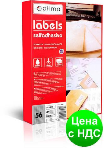 Этикетки самоклеющиеся Optima 56шт. 52.5x21.2 мм, А4 100 листов O25121, фото 2