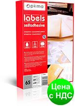 Етикетки самоклеючі Optima 65шт. 38x21,2 мм, 100 аркушів А4 O25122