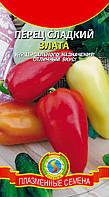 Семена перца Перец Злата 0,3 г  (Плазменные семена)