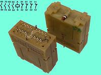 Реле РЭП-11 440, контактор РЭП11, 27В аналог РНЕ44