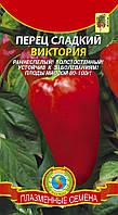 Семена перца Перец Виктория 0,2 г  (Плазменные семена)