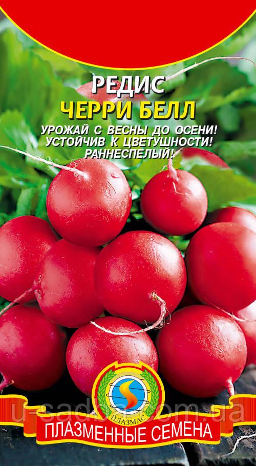 Семена редиса Редис Черри Бэлл 2 г  (Плазменные семена)