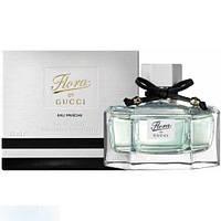 Женская туалетная вода Gucci Flora by Gucci Eau de Fraiche (лицензионная парфюмерия).