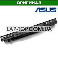 Оригинал Аккумулятор для ноутбука ASUS A41-X550