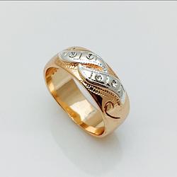 Кольцо широкое волна, размер 16