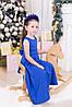 Детское длинное платье цвета электрик
