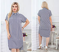 Полосатое платье-рубашка Батал до 56р 13954