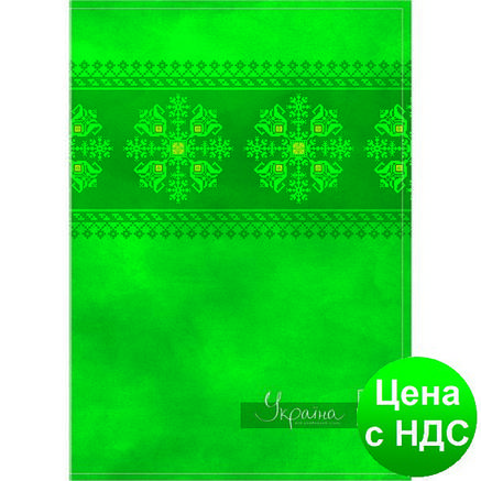 """Папка-уголок А4 Optima """"Україна-мій улюблений стиль"""", 180 мкм, ассорти O35101-99, фото 2"""