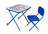 Парта со стульчиком складная регулируемая Ommi голубая, фото 1
