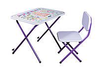 Парта со стульчиком складная регулируемая Ommi Фиолетовая, фото 1