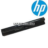 Батарея аккумулятор для ноутбука HP 4431s, 4435s, 4436s, 4440s, 4441s, 4446s, 4530s, 4535s, 4540s,