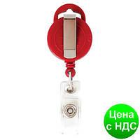 Держатель для бейджа Optima с рулеткою , красный, форма круга O45657-03