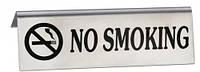 9170 Табличка NO SMOKING Не Курить чёрный текст