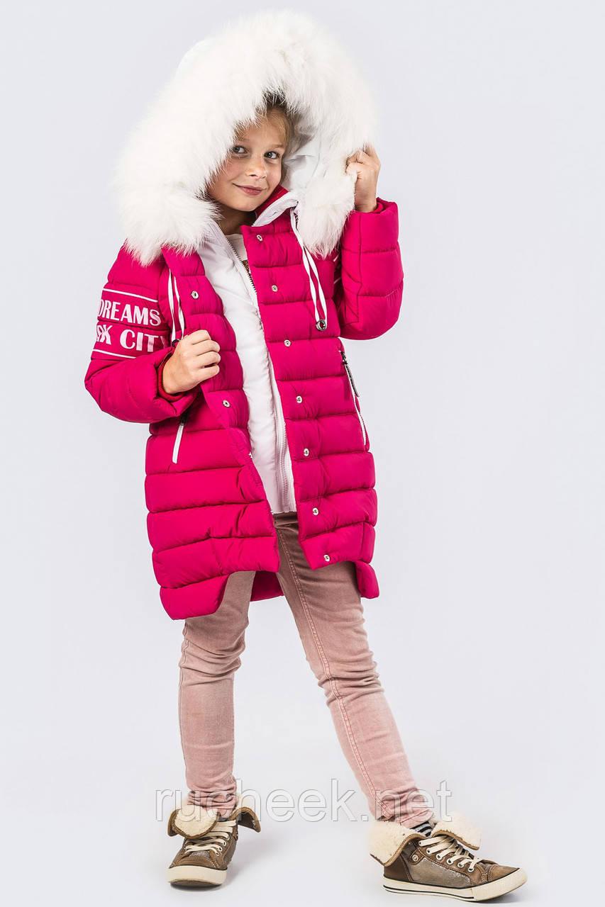 Стильная зимняя куртка для девочки с натуральным мехом р-р116-164 X-Wo 4