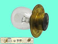 Лампа накаливания А12-32