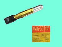 Лампа накаливания КМ6-50 мА
