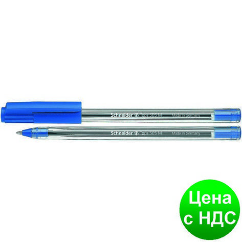 Ручка шариковая SCHNEIDER TOPS 505 М 0,7 мм. Корпус прозрачный, пишет синим S150603, фото 2