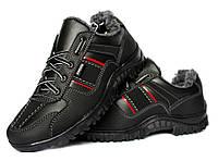 Кросівки чоловічі на хутрі зимові (КБ-27ч) 5b13b0d652963