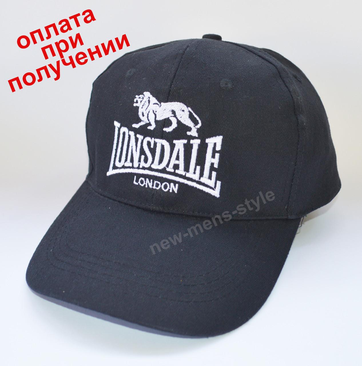 Чоловіча чоловіча спортивна кепка бейсболка блайзер Lonsdale