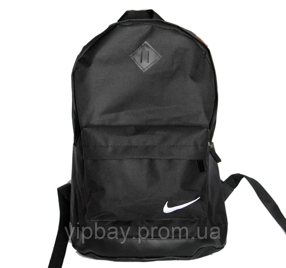Стильный легкий повседневный рюкзак Nike реплика S-07