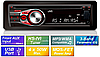 Автомагнитола Автомагнитола CD/MP3 JVC KD-R38EE