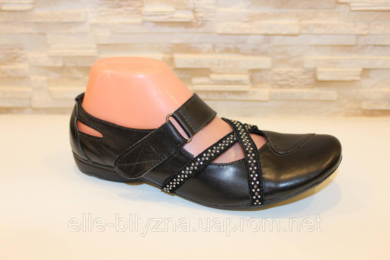 Туфли женские черные натуральная кожа Т142