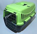 Переноска для собак и кошек Gipsy Small металлическая дверь салатовая, фото 2