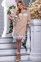 Бежевое платье рубашка с кружевной отделкой Д-1563