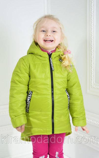 fddb9c21 Легкие осенние куртки для девочек подростков Украина: продажа, цена ...