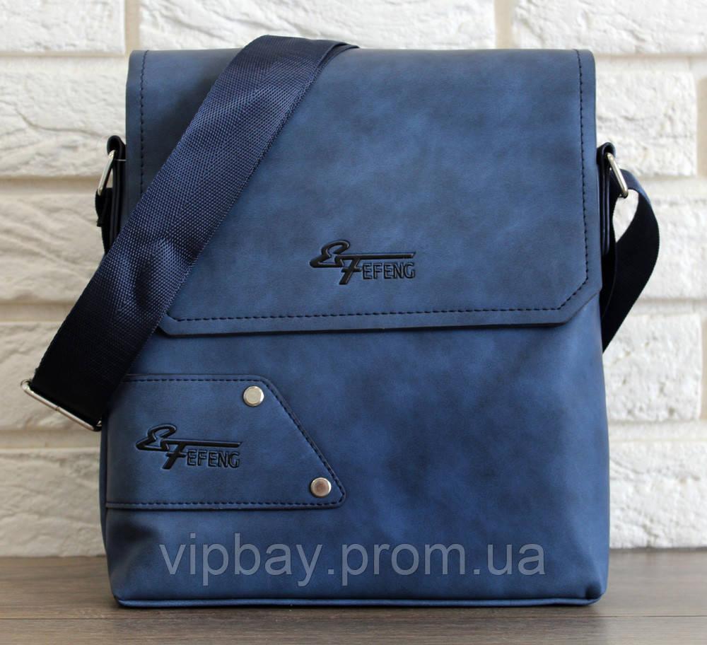 Отличная мужская сумка через плечо синего цвета (54269н)