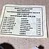 Ремкомплект ТННД МАЗ (полный) 236-1106210, фото 3