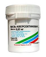 Мазь аверсектиновая 15г, ФармБиоМедСервис