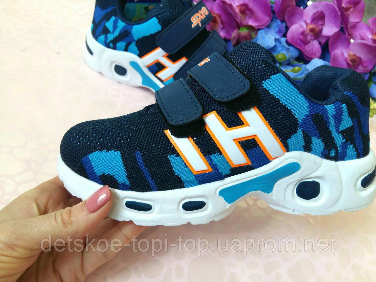 Детские кроссовки для мальчика, легкие, размер 31-35