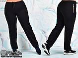 Женские спортивные брюки в большом размере  44-60, фото 2