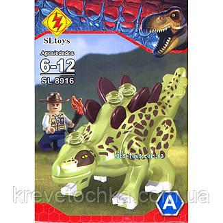 Лего Конструктор Jurassic World броненосец SL8916-A, фото 2