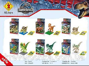 Лего Конструктор Jurassic World  SL8916-С, фото 3