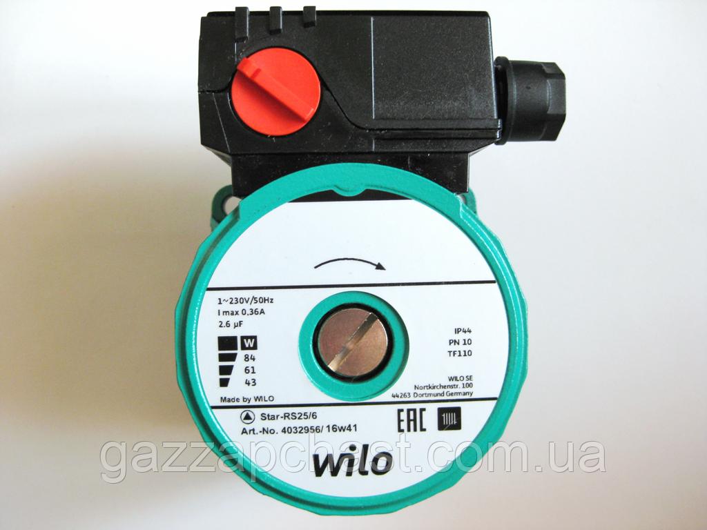 Насос циркуляционный Wilo для газовых котлов, 6 м (25630)