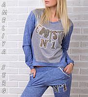 """""""Эгоист"""" брендовый гламурный спортивный костюм Турция XS S M L XL 50 52 54 , фото 1"""