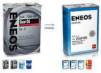 Масло трансмиссионное Eneos Gear Oil 75W-90 GL-5 4лит