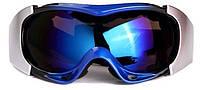 Маска (очки) горнолыжная Spyder PRO (синий)
