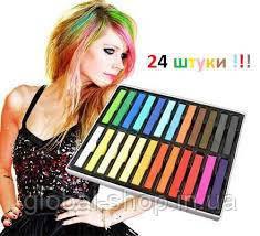 Мелки для волос Hair Chalk, 24 шт
