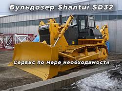 Сервис бульдозера Shantui SD32 по мере необходимости