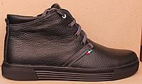 Зимние мужские ботинки кожаные на шнурках и молнии, обувь зимняя для мужчин от производителя модель АМК62-1