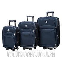 Набор чемоданов и кейс 4в1 Bonro Style синий, фото 3