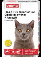 Ungezieferband Yellow Beaphar 12619  ошейник от блох и клещей для кошек