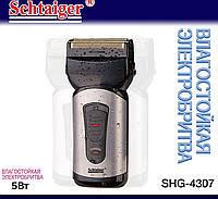 Электробритва Schtaiger 4307-SHG сеточная с аккумулятором  нержавеющая влагостойкая , фото 1