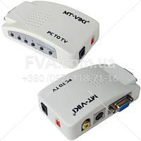 Конвертор VGA в AV (PC to TV) (гнездо VGA - гнездо VGA, гнездо RCA, гнездо S-video) (MT-PT01), MT-VIKI