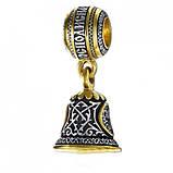 """Шарм Бусина серебряная Колокольчик  с молитвой """"Господи, спаси и сохрани меня"""" Б239-R, фото 2"""